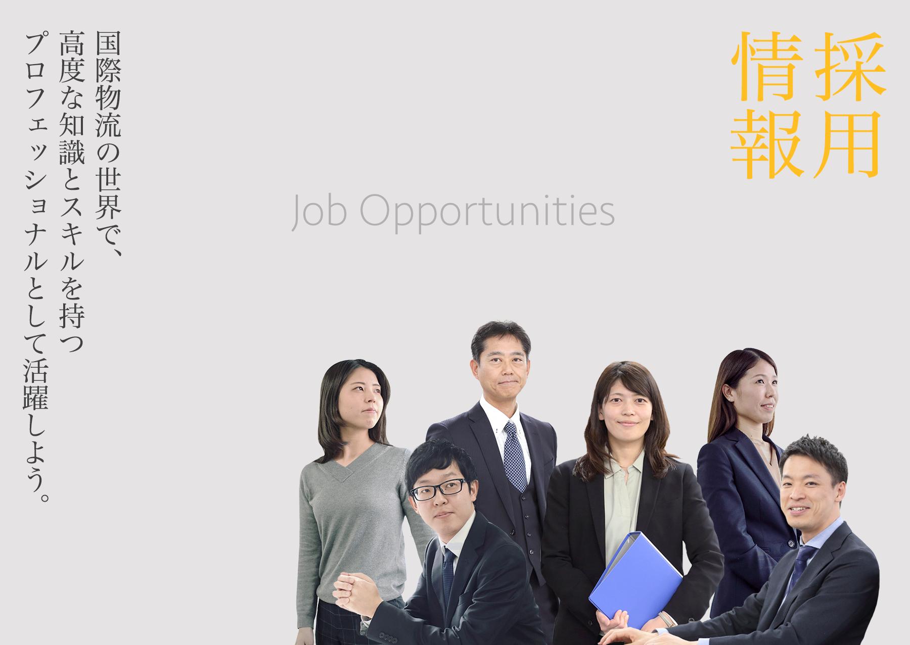 job_topimage